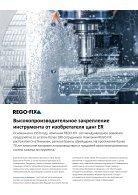 REGO-FIX Main Catalogue RUSSIAN - Page 4