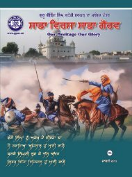 kvk Fto;k - Guru Gobind Singh Study Circle