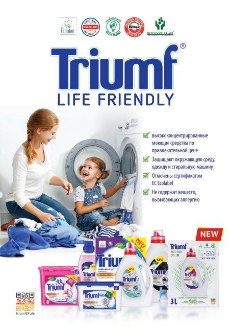 Triumf catalog RU
