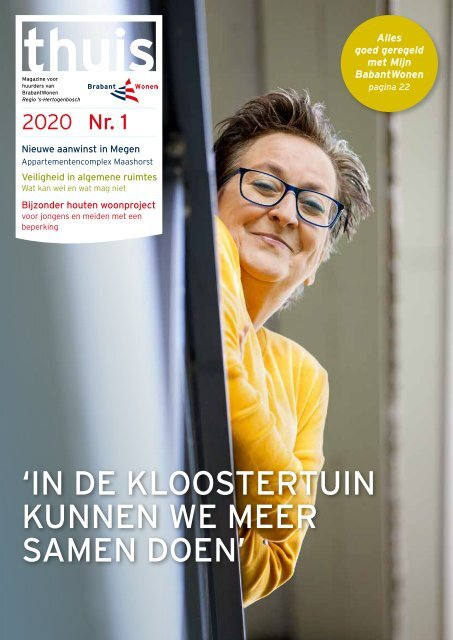 Thuis-2020-1-Den Bosch
