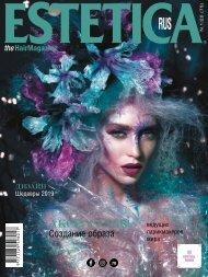 Estetica Magazine RUSSIA (1/2020)