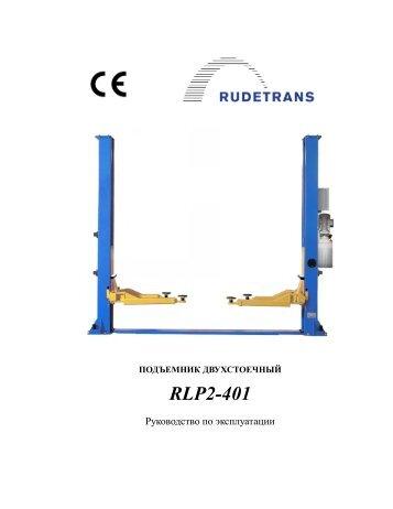 RLP2-401