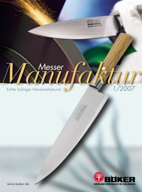 Böker Messermanufaktur | 2007 | Edition 1