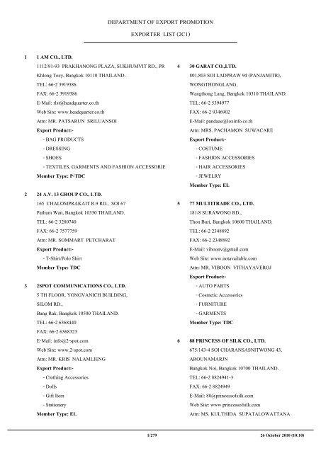 DEPARTMENT OF EXPORT PROMOTION EXPORTER LIST (2C1)