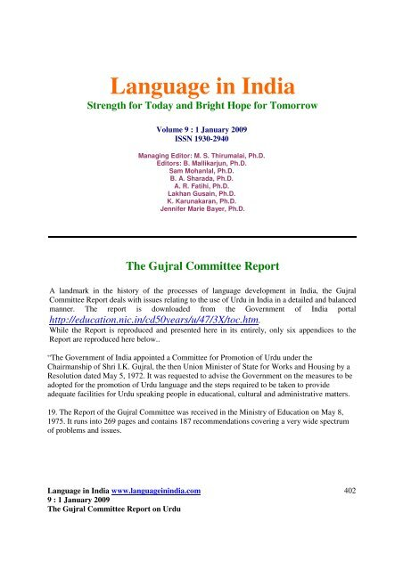 The Gujral Committee Report - Language in India
