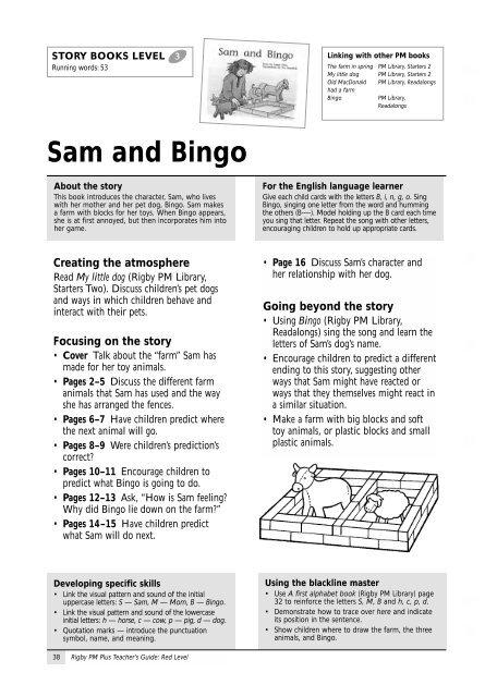 Sam and Bingo - Rigby