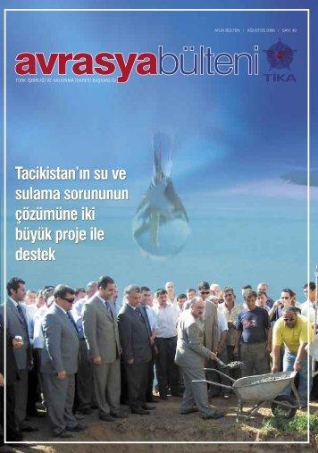 2006 / AV49 - Tika