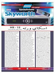 Skyworth HS-12 - Dish Channels - International Satellite Magazine