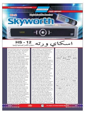 Skyworth HS-12 - Dish Channels - International Satellite Magazine