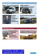TRANSPORT_Newsletter_2020-09-04 - Page 5