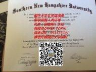 美国南新罕布什尔大学文凭原版制作QV993533701(Southern New Hampshire University,简称SNHU)|美国大学学位证书成绩单GPA,国外大学毕业证