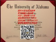 美国阿拉巴马大学毕业证样本QV993533701(The University of Alabama,简称UA)|美国大学文凭成绩单制作,国外大学留信认证