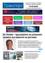 TRANSPORT_Newsletter_2020-09-18