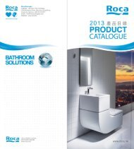 Roca Catalogue 2013