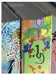 Prächtige Farben und Schönschrift: Ratgeber für Muslime (hier in ...