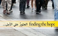 Arabic English-Finding Hope low-res 16-05-20