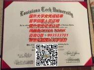 美国路易斯安那理工大学文凭样本QV993533701(Louisiana Tech University) 美国大学学位证书成绩单制作,国外大学学历认证