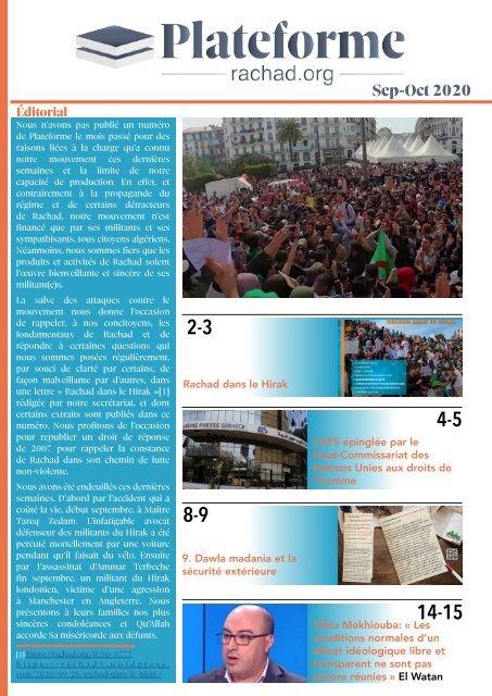 Infolettre Plateforme - Octobre 2020