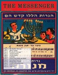 THE MESSENGER - Brith Sholom Beth Israel Synagogue