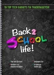 BACK TO SCHOOL LIFE