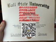 美国鲍尔州立大学学位证书样本QV993533701(Ball State University)|美国大学文凭成绩单,美国大学学位证书认证