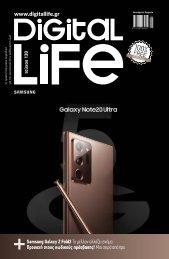 Digital Life - Τεύχος 130