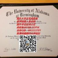 美国阿拉巴马大学伯明翰分校文凭样本QV993533701(University of Alabama at Birmingham)|美国大学毕业证成绩单,美国大学学位证书认证