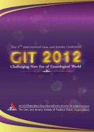 Final Circular - GIT 2012