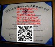 美国加州管理大学文凭样本QV993533701(California University of Management) 美国大学毕业证成绩单,美国大学学位证书认证