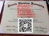 美国林肯基督教大学文凭原版制作QV993533701(Lincoln Christian University)|美国大学学位证书成绩单,国外大学毕业证