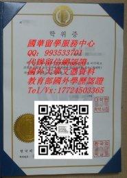 韩国外国语大学文凭样本QV993533701(简称HUFS,Hankuk University of Foreign Studies)|韩国大学毕业证成绩单,国外大学学位证书