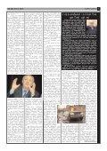 ixileT `saerTo gazeTi~ internetSi www.saertogazeti.ge - Page 7
