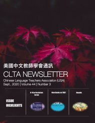 CLTA newsletter Sept 2020