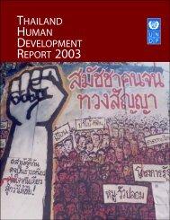 THAILAND HUMAN DEVELOPMENT REPORT 2003