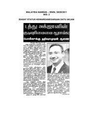 Keratan Akhbar Tamil Bertarikh 30 Mei 2011 - Jabatan Pendaftaran ...