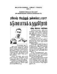 Tamil News Clipping Dated 17 August 2012 - Jabatan Pendaftaran ...