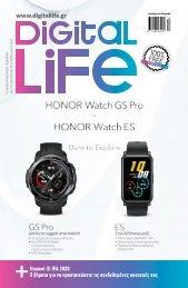 Digital Life - Τεύχος 131