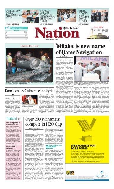 Milaha' is new name of Qatar Navigation - Qatar Tribune