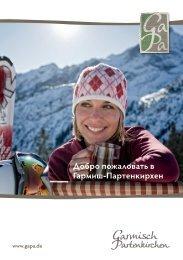 Garmisch-Partenkirchen Russian