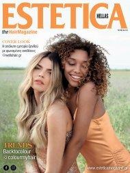 Estetica Magazine HELLAS (3/2020)