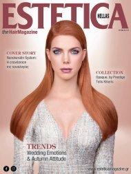 Estetica Magazine HELLAS (4/2020)