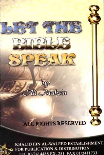 1 - Islamicbook.ws