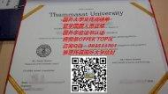 泰国国立法政大学毕业证样本QV993533701(Thammasat University)|泰国大学文凭成绩单,国外学位证书认证
