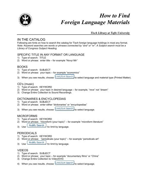 How To Find Foreign Language Materials Tufts University
