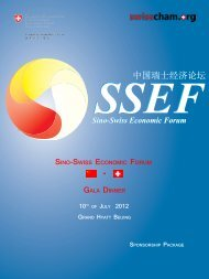 10th of July 2012 Sino-SwiSS Economic forum Gala DinnEr ...
