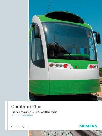 Introducing the new Combino Plus 100% low-floor tram.