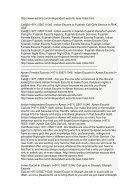 "BUR DUBAI (k) CALL 055/67*11046"" GIRLS #INDAIN "" ECSORTS @SERVICE IN BUR DUBAI  - Page 2"