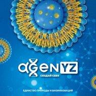 AGenYZ Catalog 2021