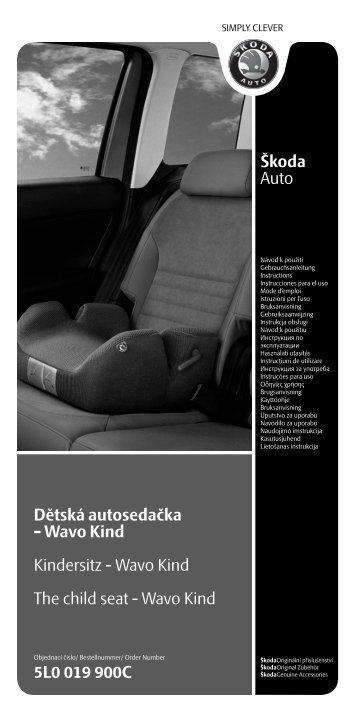 IT - ŠKODA E-shop - škoda auto