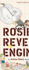 Rosie Rosin Test